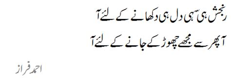 Allama Iqbal Essay In Urdu For Class 10